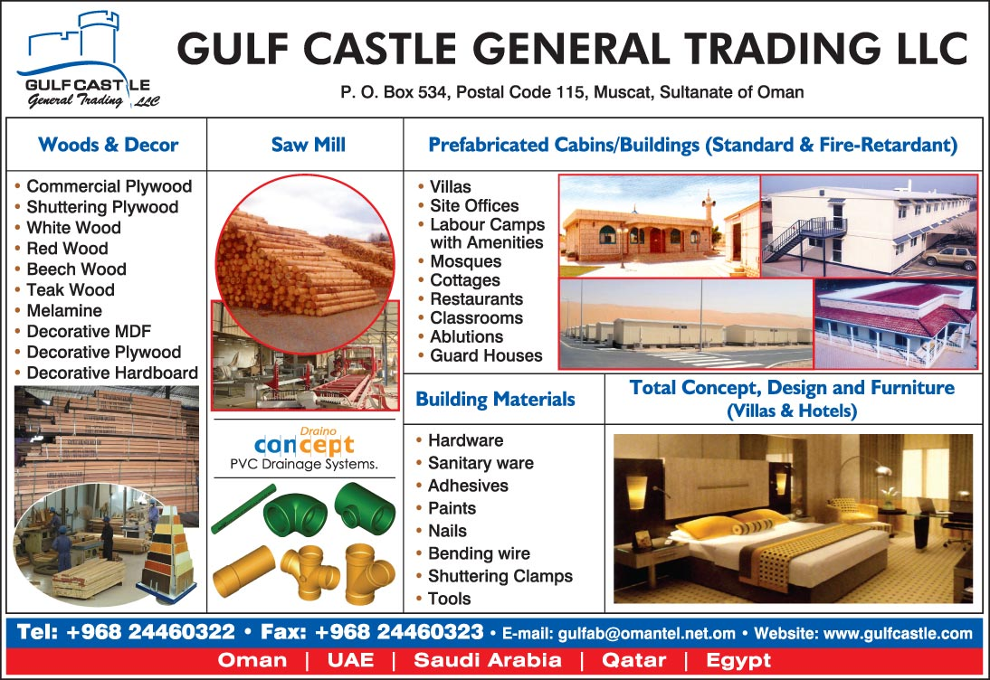 gulf castle general trading llc - infopages oman