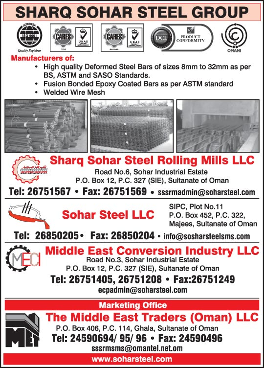 Oman Oman Reg Cover With Sohar Cds Middle East